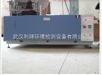 武漢台式紫外光老化試驗箱