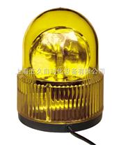 螺旋 弹头形警灯  LTE-1105
