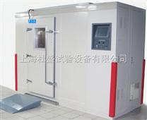 上海TR-WTH步入式高低溫試驗箱