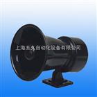 单音报警器| ML-20