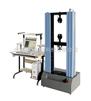 微控電子萬能試驗機TE-XWW-20