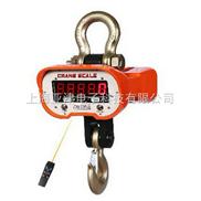 天津电子称,天津1T电子吊秤||天津2T电子吊磅||3T电子吊磅