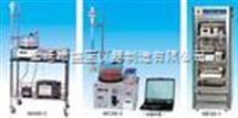 MG99-2自动液相层析仪