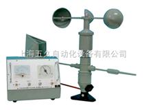 电传风向风速仪|EY1
