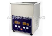 数码超声波清洗机HB-PS-08A