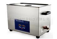 超声波清洗机HB-PS-100A
