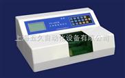 片剂硬度仪|YPD-200C