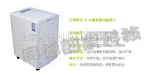 家用除湿机PK-SD-50LE