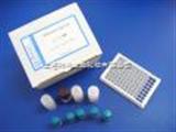 牛孕激素/孕酮ELISA试剂盒,(PROG)Elisa试剂盒