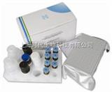 人钙联蛋白Elisa试剂盒,(calnexin)Elisa试剂盒