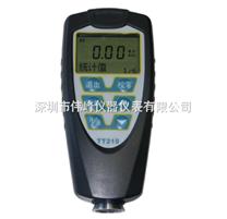TT210塗層測厚儀,北京時代TT210漆膜測厚儀