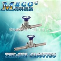 GM焊接式高真空隔膜阀