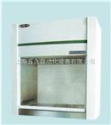 桌上式(水平送风)净化工作台|HD-850