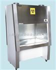 生物洁净安全柜|BHC-1300B2