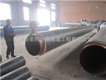 热镀锌钢管保温
