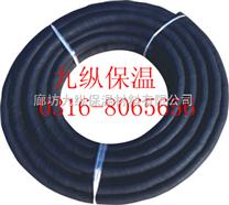 彩色橡塑保溫材料,橡塑保溫管生產商