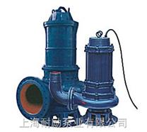 上海防爆潜水泵QWB型 隔爆潜水泵