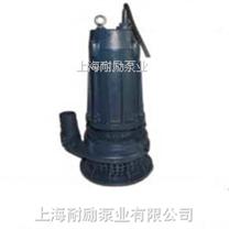 上海WQ型喷泉潜水泵 喷泉潜水泵