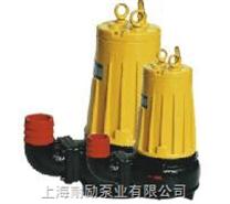 上海切割式潜水泵(带刀)|带刀切割潜水泵