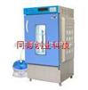 藥物穩定性試驗箱RHJ-LRH-150-YG