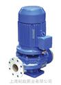 IHG型化工管道泵|立式化工管道泵