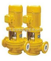 上海衬氟管道泵GBF型