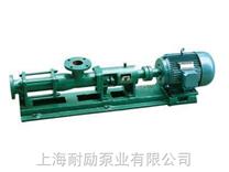 偏心螺杆泵,螺杆泵配件厂