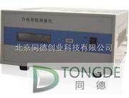 介电常数测量仪介电常数检测仪