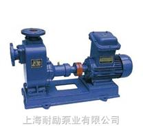 上海CYZ-A型自吸式油泵|自吸离心油泵