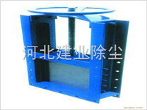 更新产品手动插板阀|zui新插板阀动态|除尘器|除尘配件|机械密封--河北建业