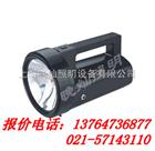 CH368手提式探照灯,CH368,上海厂家