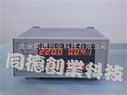 智能电参数测量仪ZY-XYUI-I