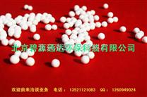 ◇上海活性氧化铝◇