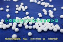 .丨南昌活性氧化铝丨.