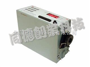 便携式微电脑粉尘仪WS/CCD1000-FB