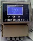在线余氯检测仪WS/7120