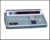 智能測汞儀|F732-V