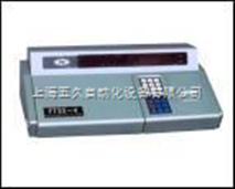 智能測汞儀 F732-V