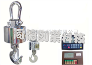 无线电子吊秤HB-OCS-5T