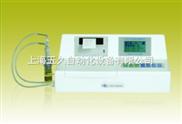 智能冷原子荧光测汞仪|ZYQ-II