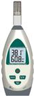 电子数显温湿度计