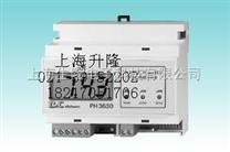 MV7615 ORP控製儀,MV7615 ORP變送器