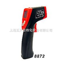 手持式测温仪|AZ8872