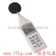 台湾泰仕TES-1353L低频噪音计