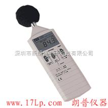 台湾泰仕TES-1351数字式噪音计