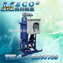 MKII-G型旁流综合水处理器