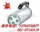 "RJW7102""手提式防爆探照灯""防爆探照灯,上海厂家"