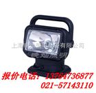 YFW6210遥控车载探照灯,上海,YFW6210