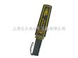 手持式金屬探測器AR954
