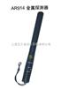 手持式金屬探測器TD-140